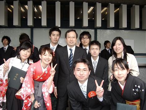 Khóa học Tiếng Nhật N5