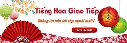 Tieng Trung (1920x500)